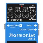 HR-2 Harmonist(ハーモニスト)