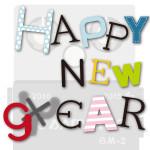 BOSSマニア共和国 新年のご挨拶