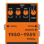 BOSSコンパクトエフェクター 全機種発売日・発売順まとめ 1980年代