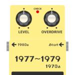 BOSSコンパクトエフェクター 全機種発売日・発売順まとめ 1970年代