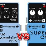 BOSSコーラスペダル CE-5とCH-1の比較・違い
