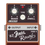 FRV-1 '63 Fender Reverb(BOSSレジェンドシリーズ フェンダーリバーブ)