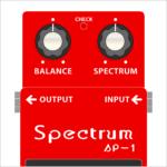 SP-1 Spectrum(スペクトラム / パラメトリックイコライザー)